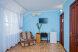 Двухместный стандартный номер с доп.местом для ребёнка до 12 лет:  Номер, Стандарт, 3-местный, 1-комнатный - Фотография 176