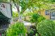 Гостевой дом, улица Гагарина на 16 номеров - Фотография 116