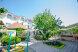 Гостевой дом, улица Гагарина на 16 номеров - Фотография 132