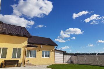 Дом-банька, 100 кв.м. на 6 человек, 2 спальни, СНТ Березки, Екатеринбург - Фотография 1