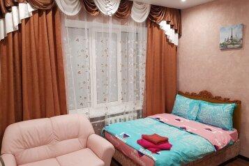 1-комн. квартира, 2-я Рощинская улица, 4, Москва - Фотография 1