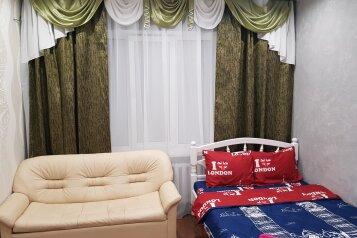 1-комн. квартира, Малая Тульская улица, 2/1к24, Москва - Фотография 1