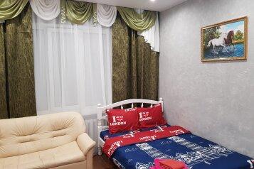 1-комн. квартира, Малая Тульская улица, 2/1к24, Москва - Фотография 2