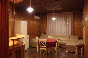 1-комн. квартира, 100 кв.м. на 5 человек, улица Толстого, Геленджик - Фотография 1