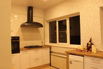 3-комн. квартира, 130 кв.м. на 5 человек, улица Толстого, Геленджик - Фотография 4