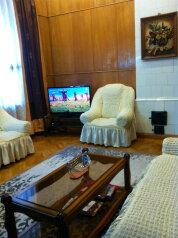 2-комн. квартира, 80 кв.м. на 4 человека, проспект Шота Руставели, Тбилиси - Фотография 2