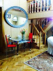 2-комн. квартира, 80 кв.м. на 4 человека, проспект Шота Руставели, Тбилиси - Фотография 3