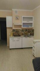 1-комн. квартира, 29 кв.м. на 3 человека, улица Ленина, Анапа - Фотография 1