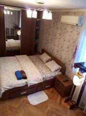 1-комн. квартира, 37 кв.м. на 2 человека, Весенняя, Ялта - Фотография 1