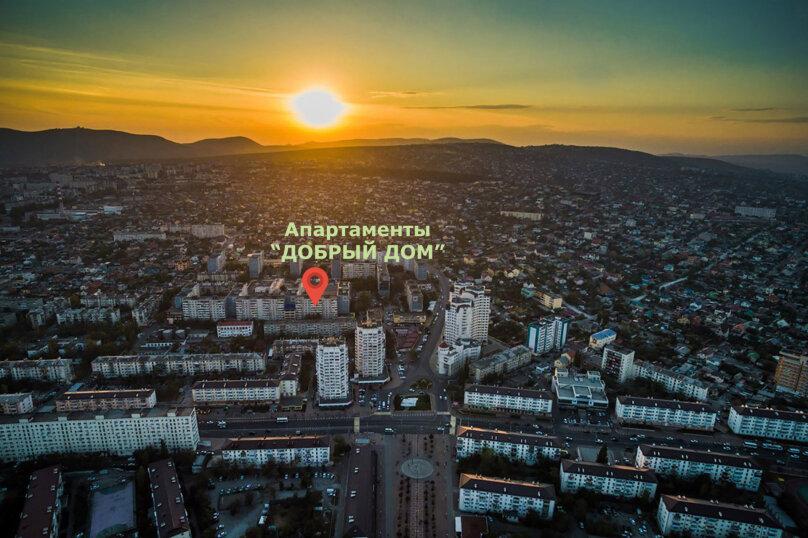 1-комн. квартира, 45 кв.м. на 4 человека, улица Карамзина, 25, Новороссийск - Фотография 4