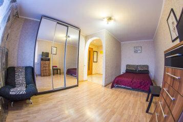 1-комн. квартира на 2 человека, улица Серова, 26, Омск - Фотография 3