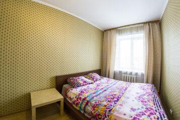 2-комн. квартира, 45 кв.м. на 4 человека, Маркса, 10А, Центральный округ, Омск - Фотография 1