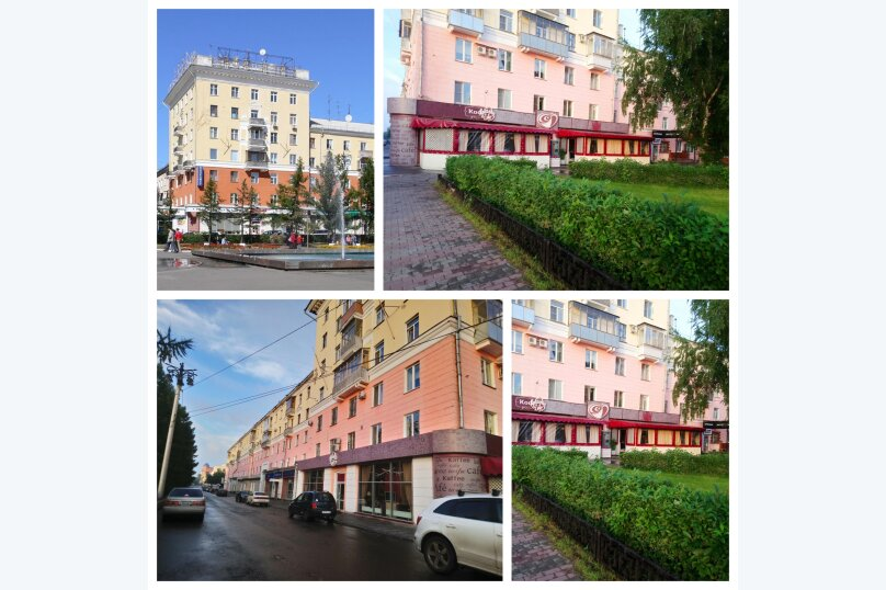 1-комн. квартира, 45 кв.м. на 3 человека, проспект Ленина, 54, Барнаул - Фотография 5