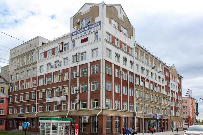 1-комн. квартира, 45 кв.м. на 3 человека, проспект Ленина, 54, Барнаул - Фотография 13
