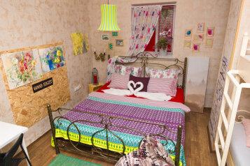 Мини-Отель, улица Татарстан, 20 на 25 номеров - Фотография 1