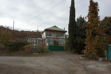 Гостевой дом, Весенняя на 2 номера - Фотография 1