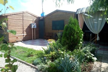 Уютные домики, Ясная , 198 на 6 номеров - Фотография 1