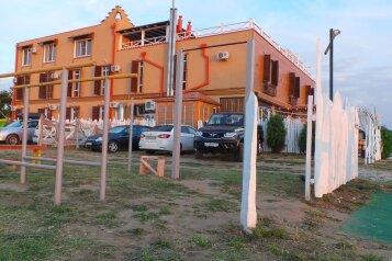 Бутик отель, Восточная улица на 14 номеров - Фотография 2