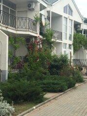 1-комн. квартира, 20 кв.м. на 2 человека, улица Ленина, Коктебель - Фотография 2