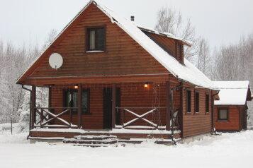 Коттедж, 110 кв.м. на 8 человек, 4 спальни, Парковая, Зеленогорск - Фотография 1