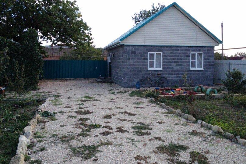 Домик, 45 кв.м. на 5 человек, 2 спальни, улица Ленина, 97, Камышеватская - Фотография 1