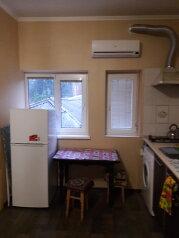 1-комн. квартира, 17 кв.м. на 3 человека, Киевская улица, Ялта - Фотография 2