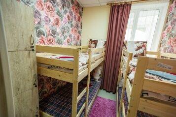 Место в женском четырехместном номере:  Койко-место, 1-местный, Хостел, улица Астана Кесаева на 26 номеров - Фотография 4