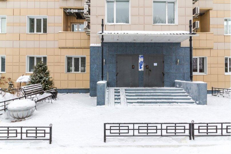1-комн. квартира, 50 кв.м. на 4 человека, улица Фрунзе, 1к3, Омск - Фотография 30