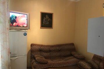 Апартаменты , Кирова, 10 А на 3 номера - Фотография 4