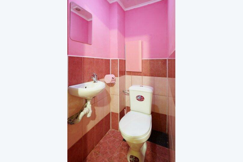 2-комн. квартира, 50 кв.м. на 4 человека, улица Спиридоновка, 24/1, Москва - Фотография 7