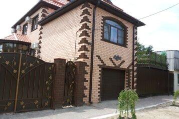 Дом, 70 кв.м. на 9 человек, 4 спальни, Октябрьский переулок, 4, Ейск - Фотография 1
