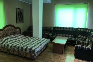 Апартаменты , Кирова на 3 номера - Фотография 1