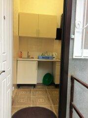1-комн. квартира, 18 кв.м. на 2 человека, Пионерская улица, 26, Сочи - Фотография 1