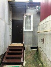1-комн. квартира, 18 кв.м. на 2 человека, Пионерская улица, 26, Сочи - Фотография 2