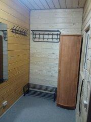 Коттедж, 108 кв.м. на 10 человек, 4 спальни, Карьер-Мяглово, Линия 2, Санкт-Петербург - Фотография 3
