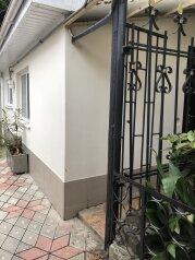 1-комн. квартира, 16 кв.м. на 2 человека, Садовая улица, 24, Ялта - Фотография 3