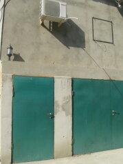 Таунхаус с отдельным входом, АГК  Волна на 1 номер - Фотография 2