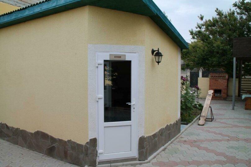 """Гостевой дом """"Casa de lara"""", Аэрофлотский переулок, 1 на 10 комнат - Фотография 4"""