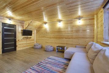Домик в Шерегеше, 120 кв.м. на 10 человек, 3 спальни, Свободная улица, 23, Шерегеш - Фотография 1