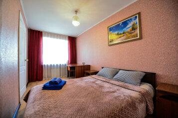 2-комн. квартира, 42 кв.м. на 4 человека, Тихоокеанская улица, Хабаровск - Фотография 1