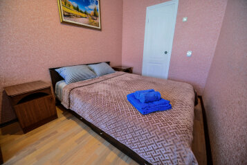 2-комн. квартира, 42 кв.м. на 4 человека, Тихоокеанская улица, Хабаровск - Фотография 2