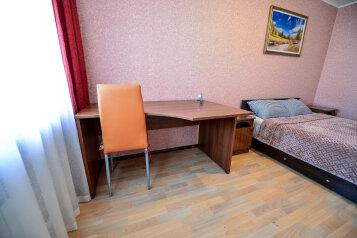 2-комн. квартира, 42 кв.м. на 4 человека, Тихоокеанская улица, Хабаровск - Фотография 3