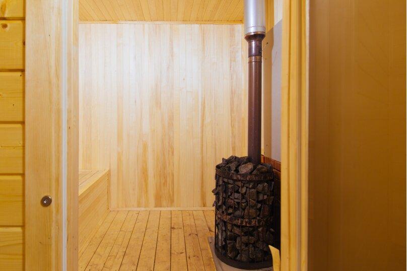 """Дом, 180 кв.м. на 16 человек, 4 спальни, Кискелово, ТСН """"Арли"""", Подгорная линия, 2959, Санкт-Петербург - Фотография 20"""