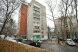1-комн. квартира, 35 кв.м. на 4 человека, улица Орджоникидзе, 12А, Хабаровск - Фотография 8