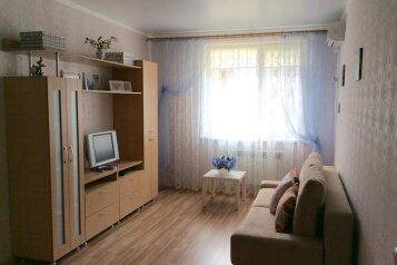1-комн. квартира, 43 кв.м. на 4 человека, Крымская улица, Анапа - Фотография 1