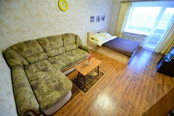1-комн. квартира, 35 кв.м. на 4 человека, улица Орджоникидзе, 12А, Хабаровск - Фотография 3