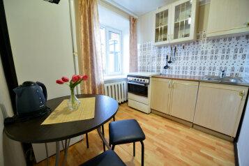 1-комн. квартира, 35 кв.м. на 4 человека, улица Орджоникидзе, Хабаровск - Фотография 4