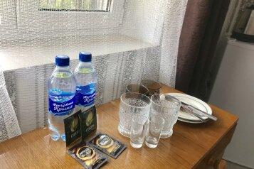 Гостиница, Набережная на 6 номеров - Фотография 3