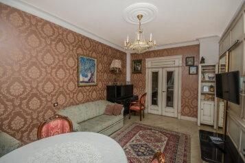 2-комн. квартира, 65 кв.м. на 2 человека, Коммунистическая улица, Минск - Фотография 3