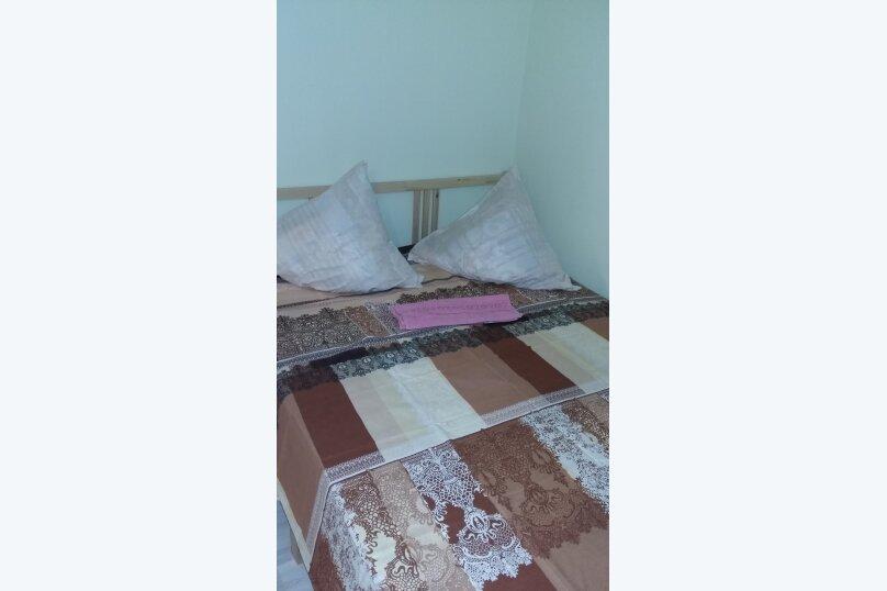 3-комн. квартира, 50 кв.м. на 7 человек, улица Абазгаа, 61, Гагра - Фотография 11